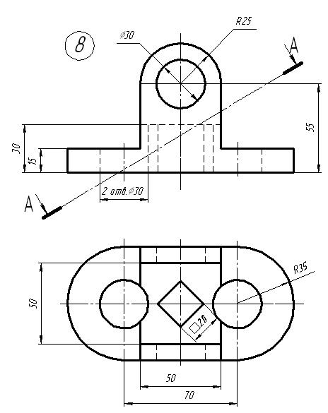 Контрольно графические работы Рисунок 2 Исходные данные для упражнения №1