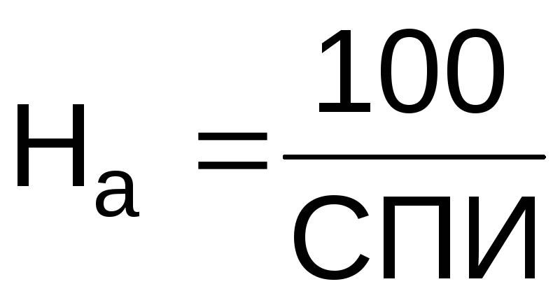 Нормы расхода топлива на работу автомобилей В курсовой работе следует использовать линейный метод при котором норма амортизации в процентах определяется по формуле