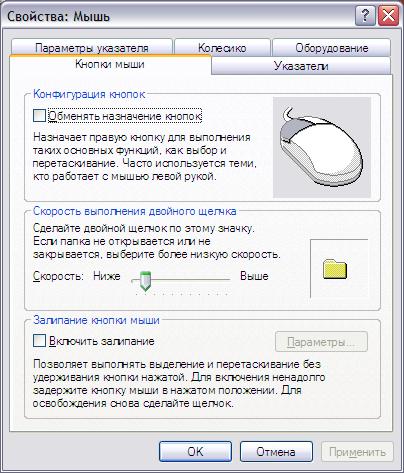 Настройка сети настройка системы windows 7 windows 2012 r2 настройка виртуализация серверов