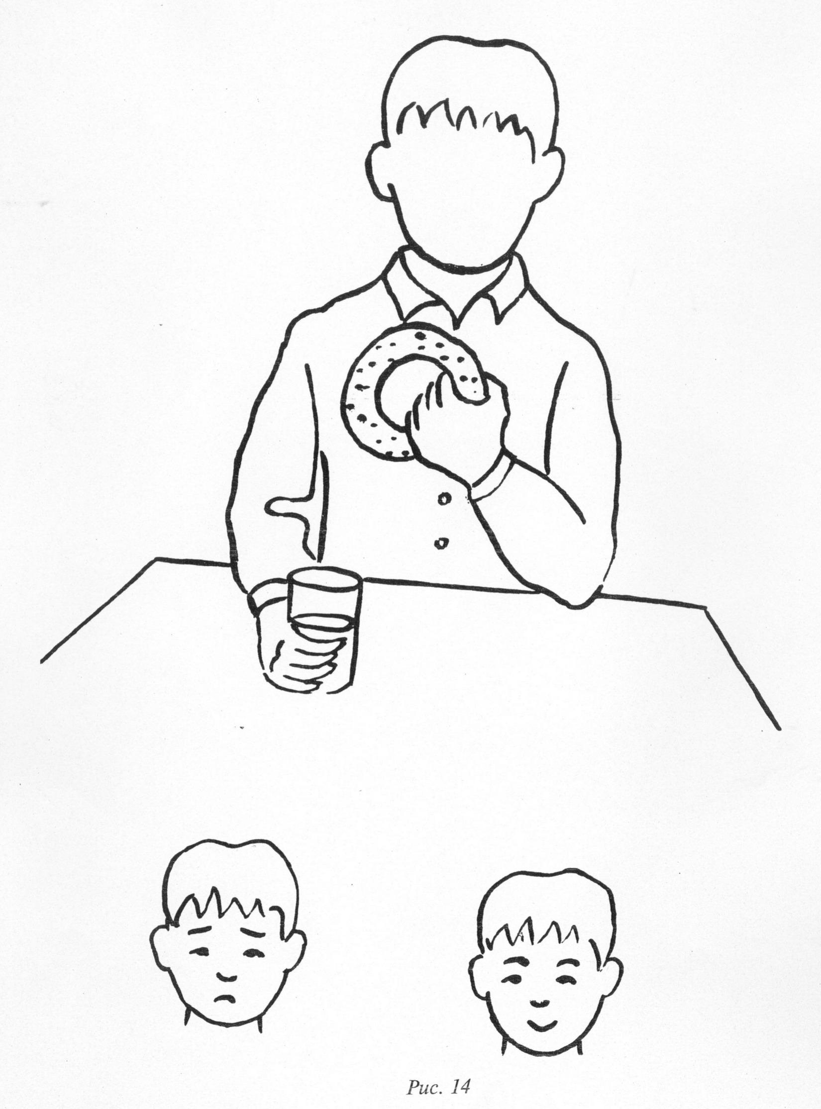 завершения методика каплан привязанность картинки традиционные вкусности