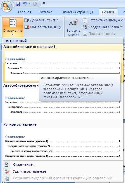 Как на сделать папку appdata видимой на 741