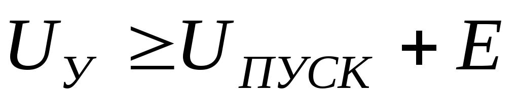 Тиристорный ключ переменного тока
