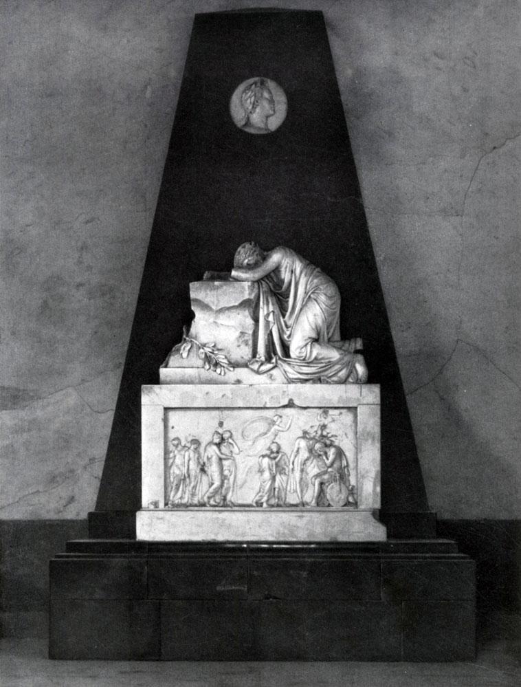 Купить памятник на кладбище о даровании детей заказать памятник в курске кран