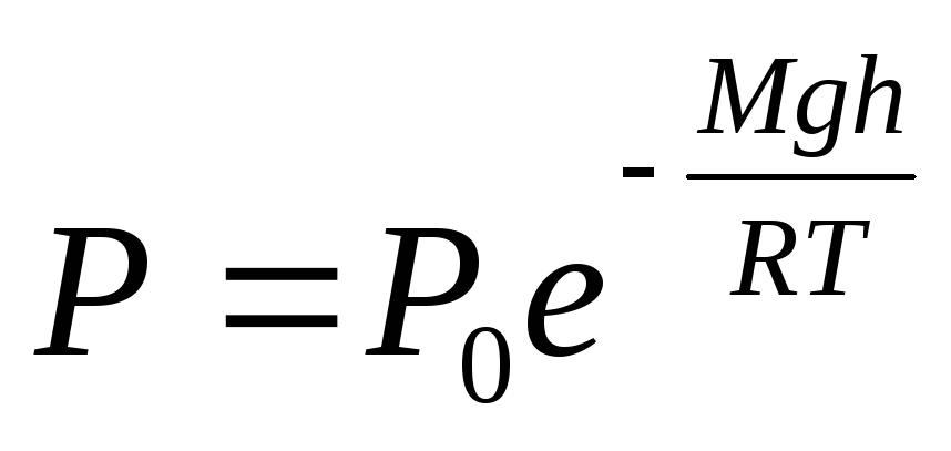 Решение задач барометрическая формула помощь студентам в написании работ