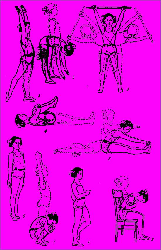 комплекс упражнений в картинках для лфк основа складывается переднюю