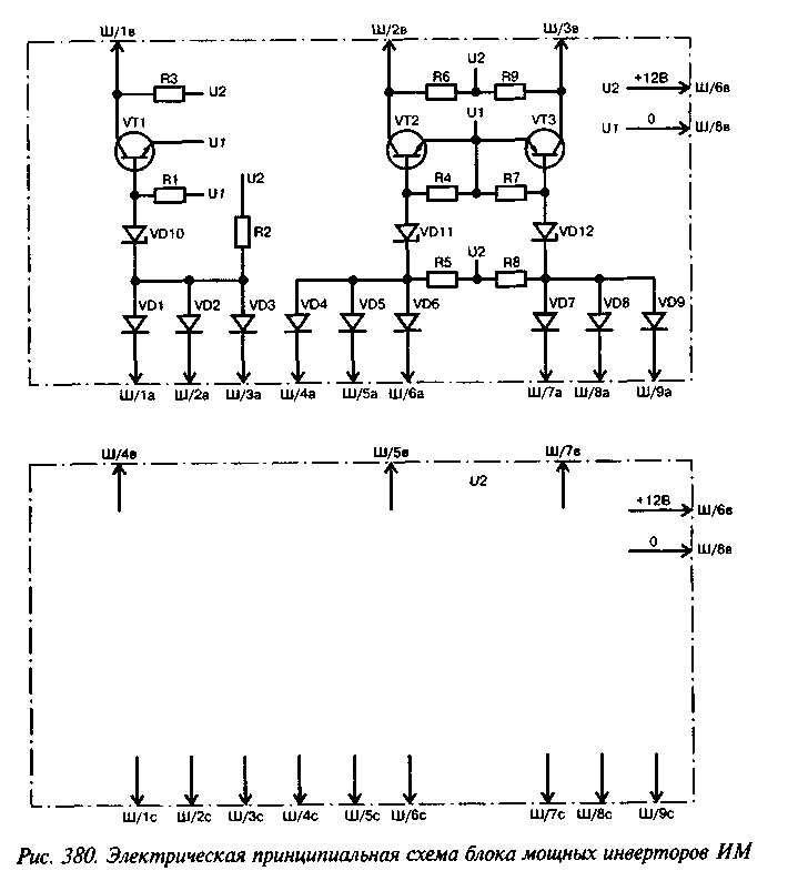 Бирп 12 1.6 схема электрическая