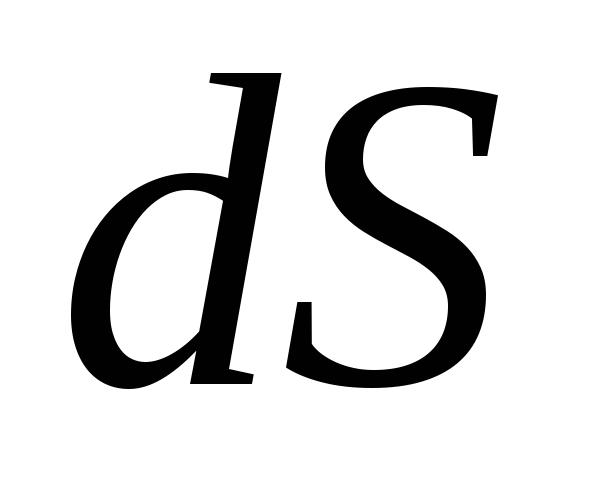 Теорема гаусса остроградского
