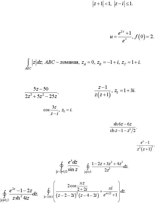 Решить задачу по тфкп решение задач на составление систем уравнений презентация