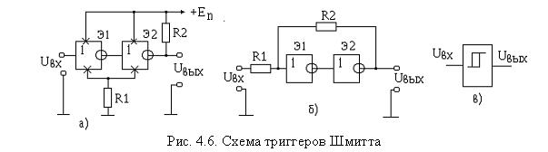 Схема триггер шмитта на транзисторах схема