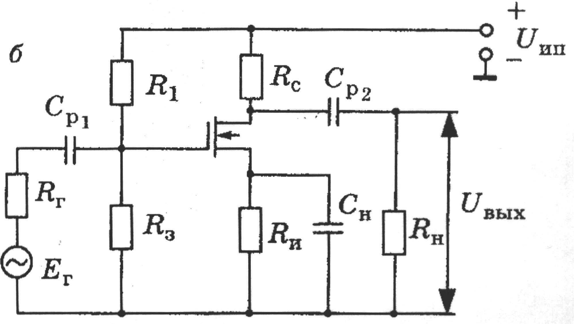 Схема усилительного каскада биполярном транзисторе фото 615