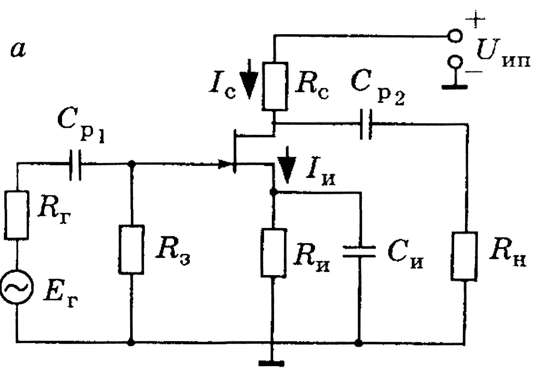 Схема усилительного каскада биполярном транзисторе