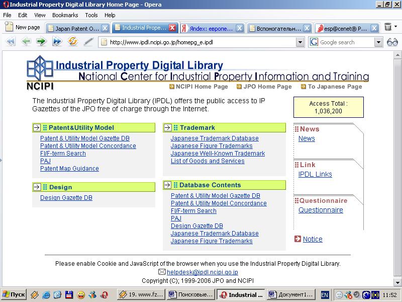 Договор авторского заказа - образец авторского договора