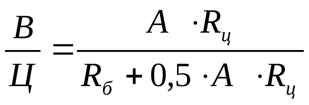 Расчет водоцементного отношения бетонной смеси газобетон керамзитобетон пеноблоков