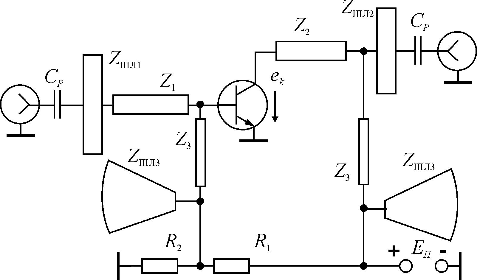 принципиальная схема щр