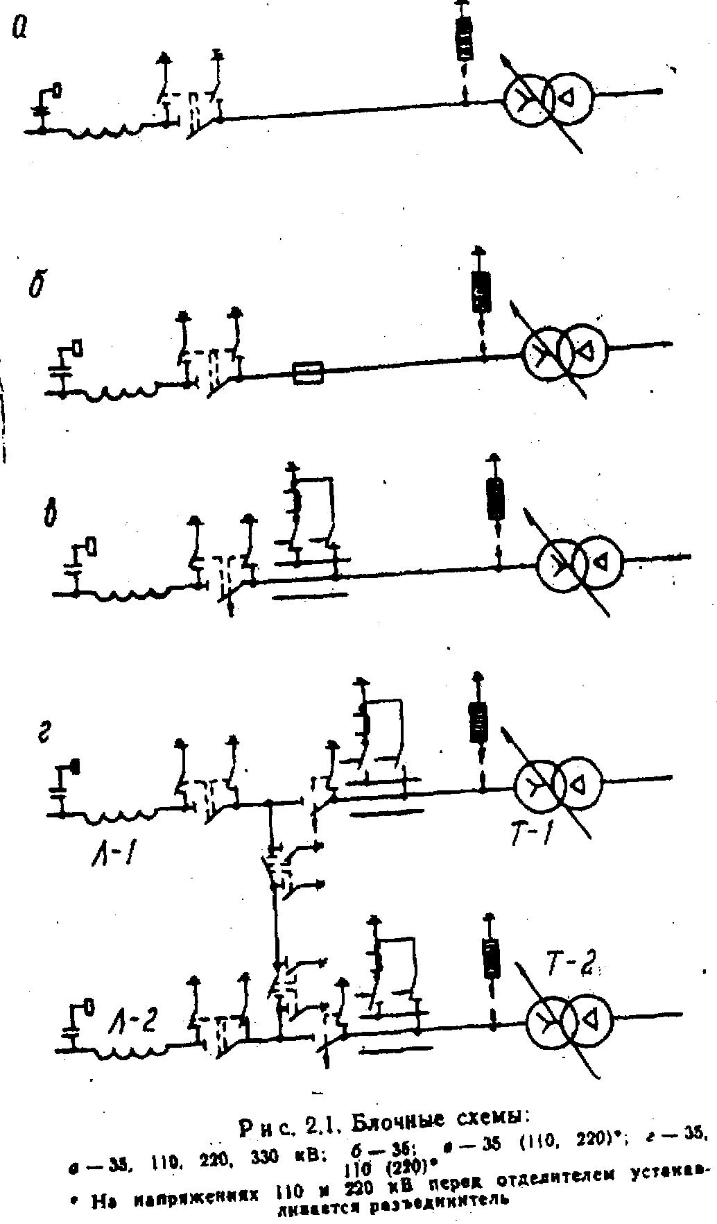 двух сторонея схема выключателем