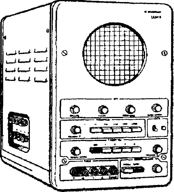 Генератор гзш 63 схема