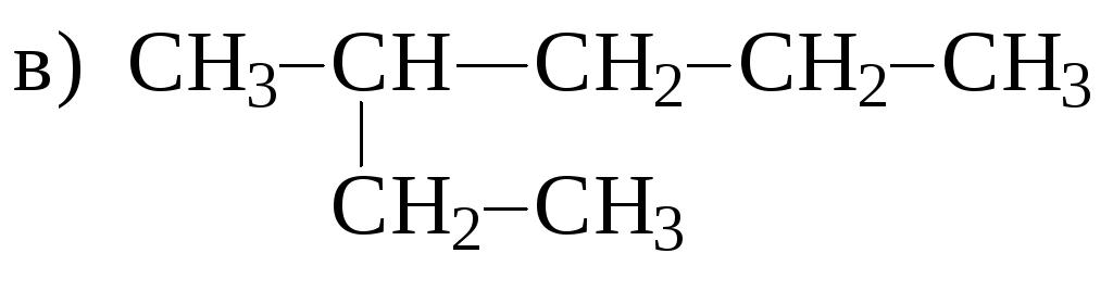 Из приведенных схем уравнений реакций выпишите реакции 104