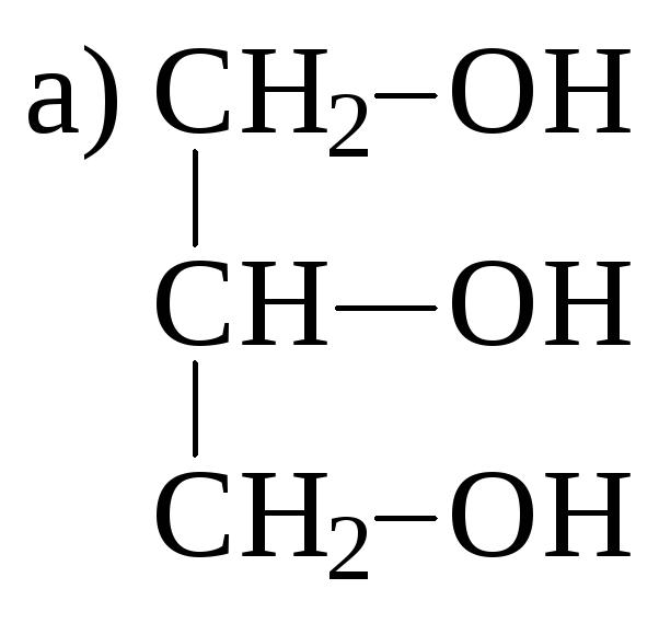 Из приведенных схем уравнений реакций выпишите реакции 38