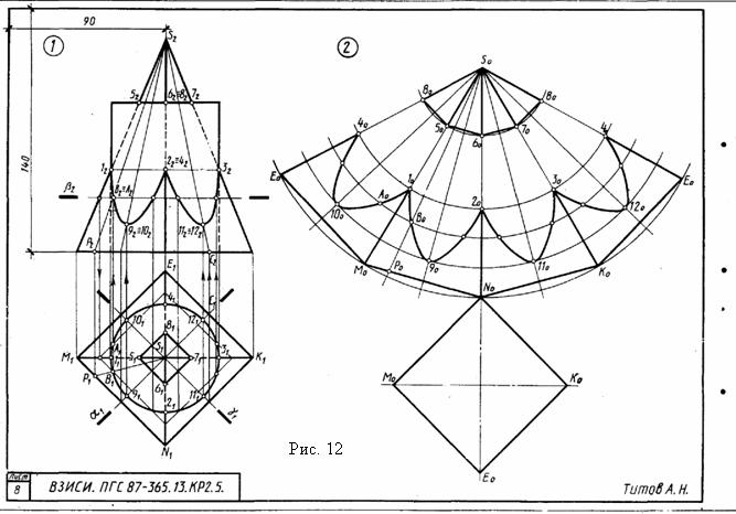 Начертательная геометрия Дано многогранник и кривая поверхность Требуется способом вспомогательных секущих плоскостей построить линию пересечения многогранной и кривой