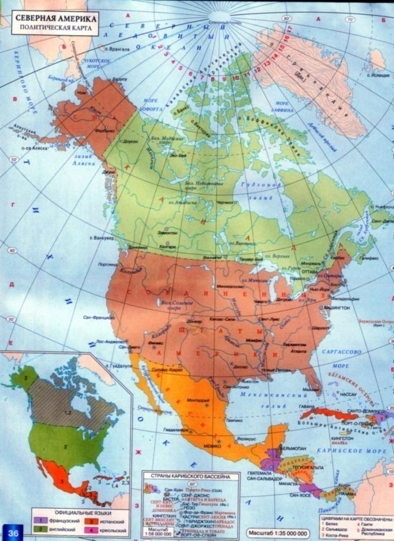 аксессуар литий-ионного фото по географии европейская часть в сша что других странах