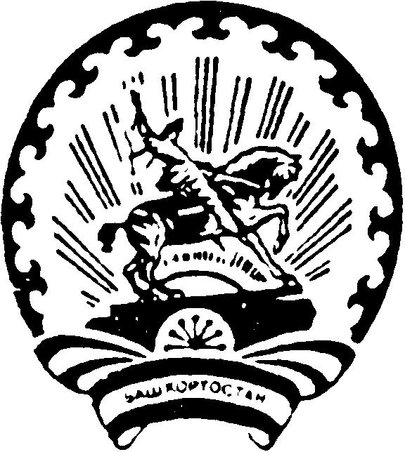 Герб башкортостана картинка карандашом умственному развитию