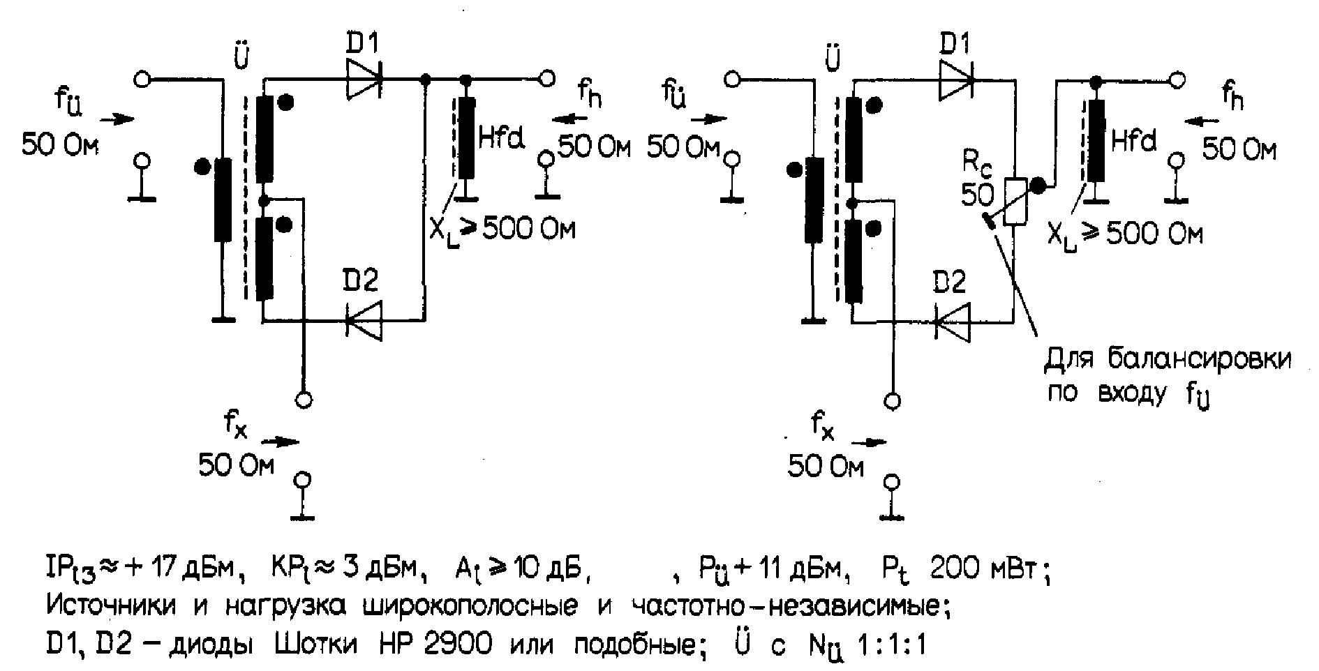 Схеме линейника на кп 904а