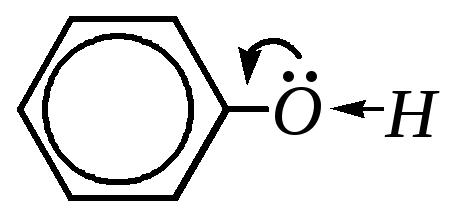электронная формула фенола картинка