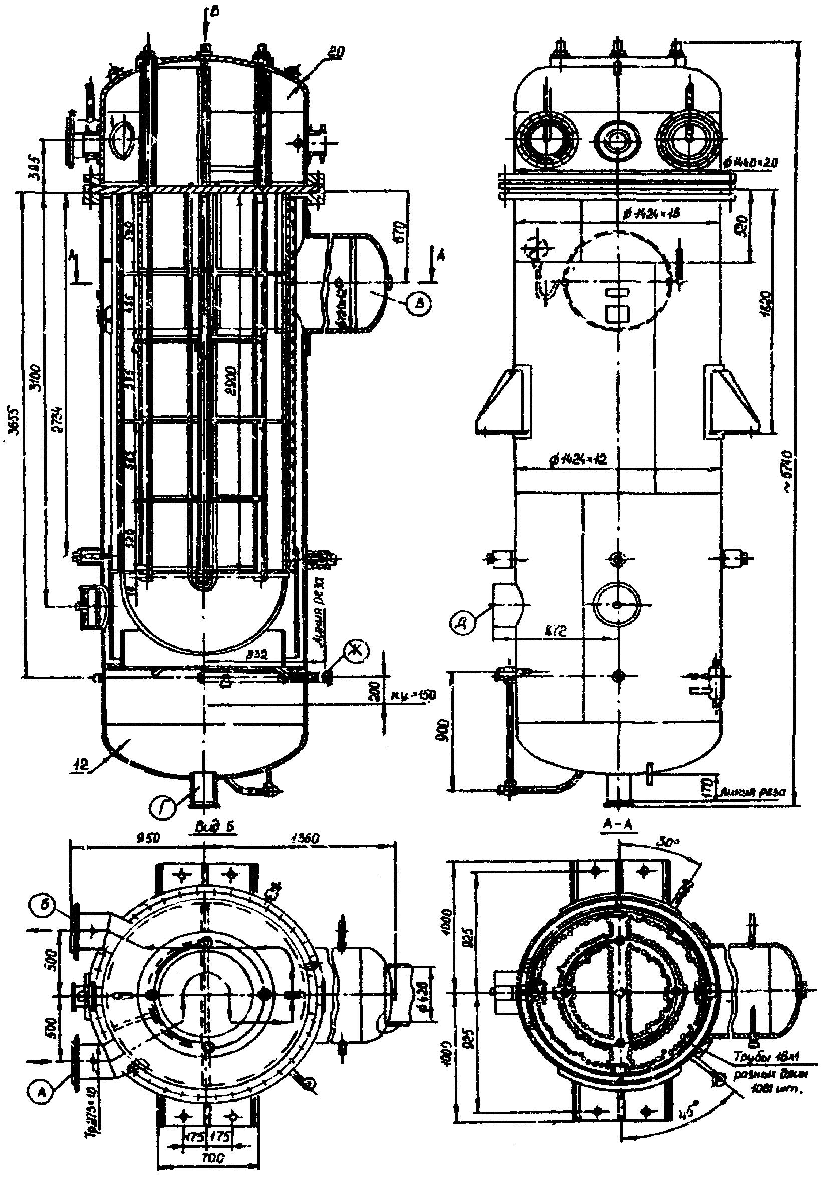 Подогреватель низкого давления ПН 350-16-7 II Кызыл запчасти на котел ферроли теплообменник