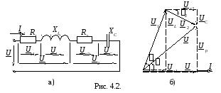 Собрать электрическую цепь по схеме рис