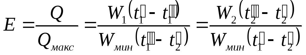Теплообменник формула как рассчитать теплообменник онлайн