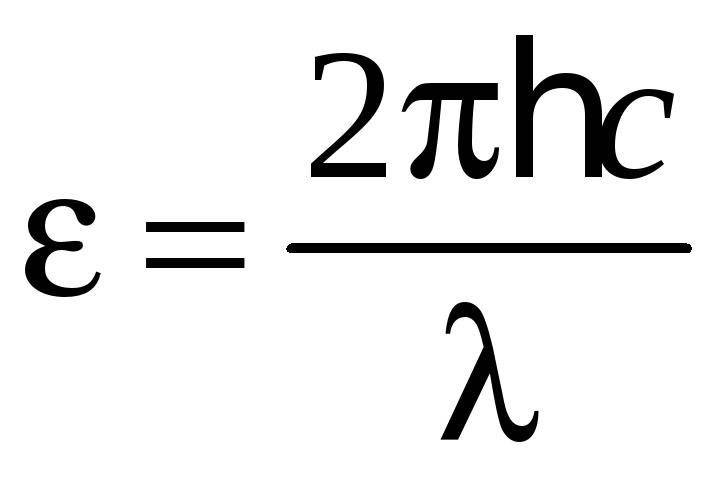 своей примерная размер степени скорость фотоэлектронов был уникальный