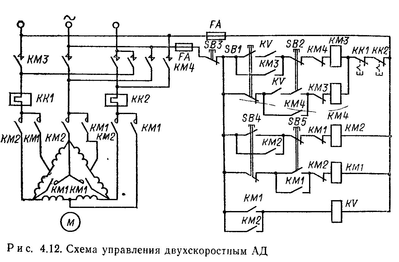 Схема подключения 3 фазного 2 скоростного двигателя