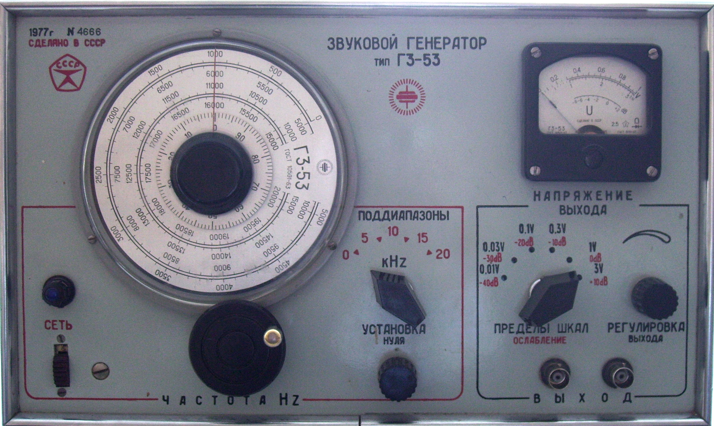 Схема звукового генератора инфранизкой частоты5