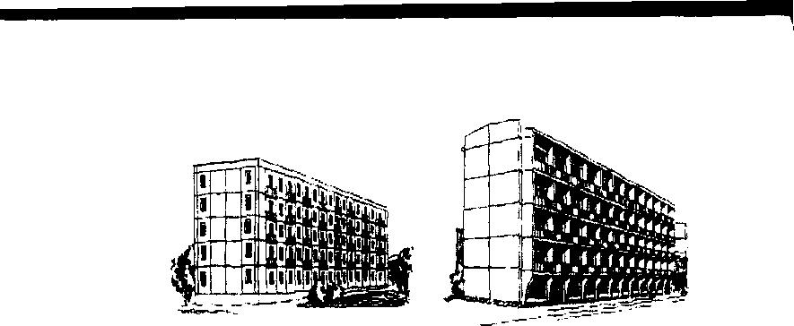 Монолитные жилые здания нанасова скачать pdf