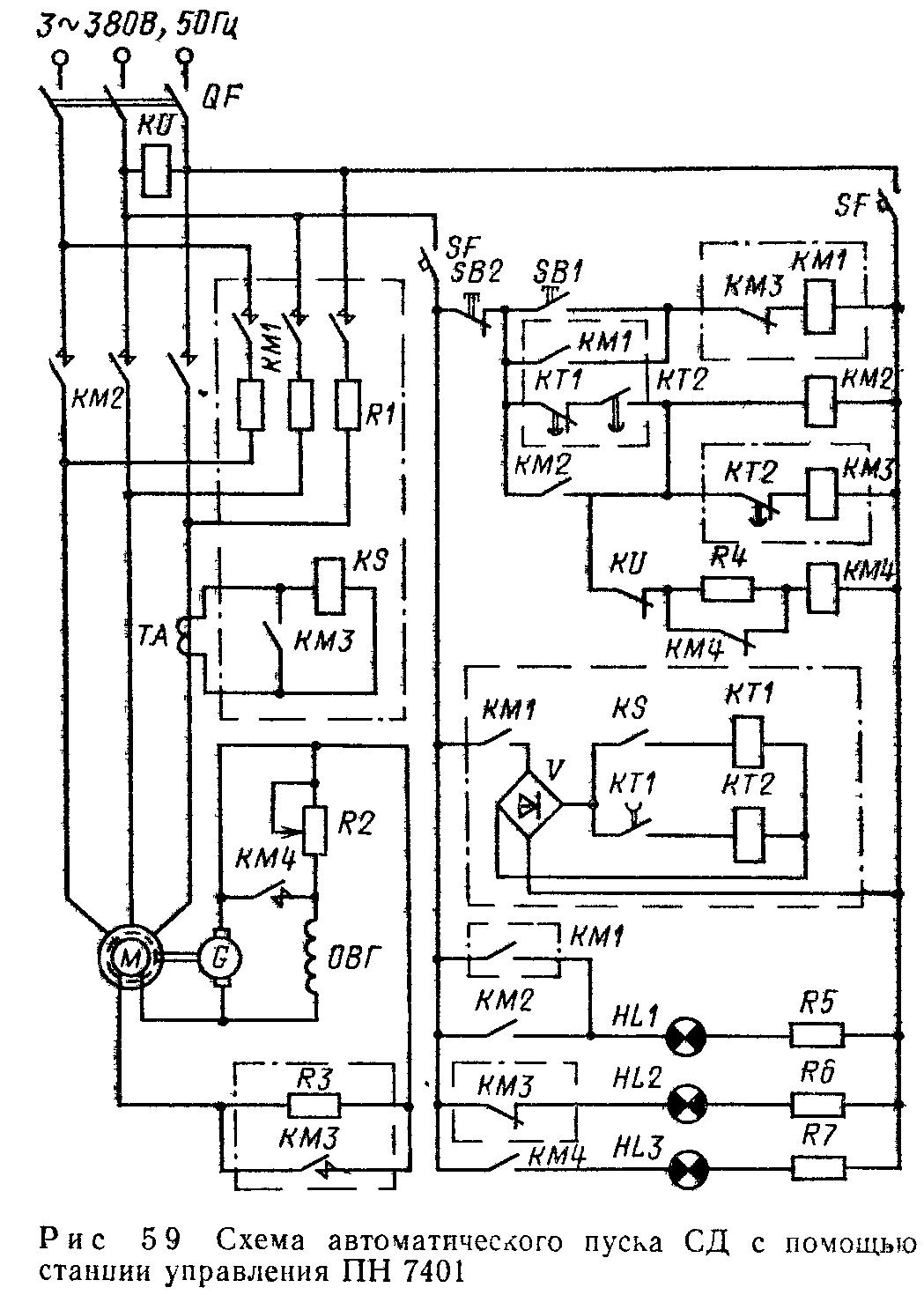 схема прямого включения p-n