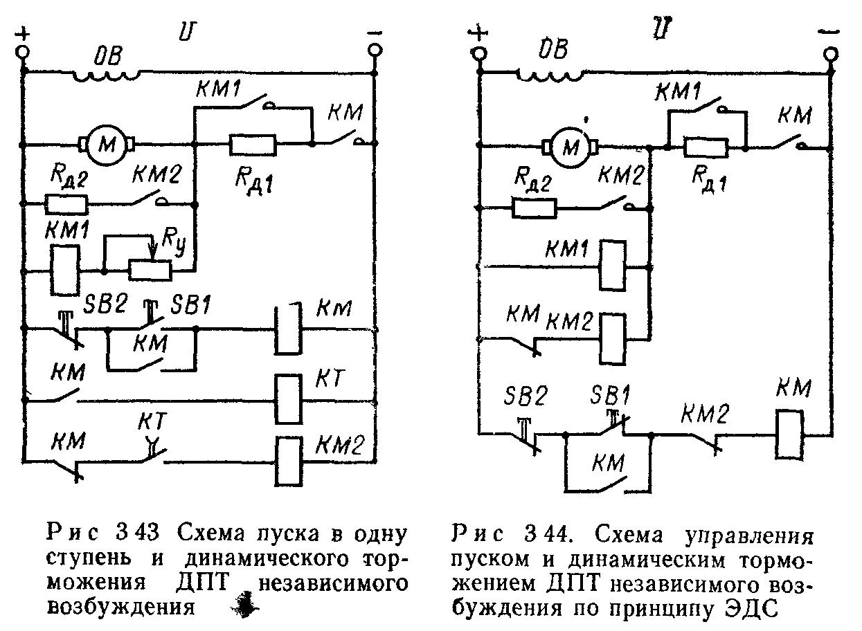 Двигатель постоянного тока схемы пуска