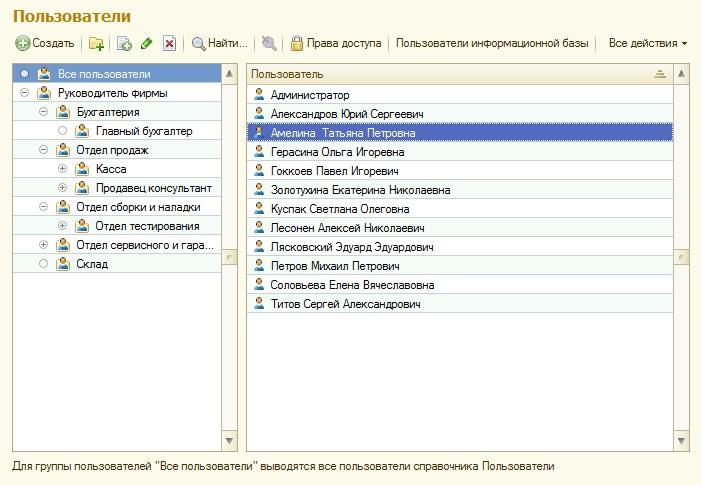 1с документооборот первоначальная настройка установка сервера 1с 8.2 подробная - ubuntu