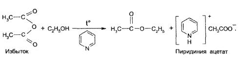 Количественное определение Параллельно проводят контрольный опыт всё то же самое но без этанола Разница объемов натрия гидроксида в контрольном и основном опытах берется для