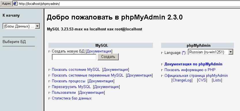 Хостинг выбор субд oracle mysql севастополь сайт знакомства форум