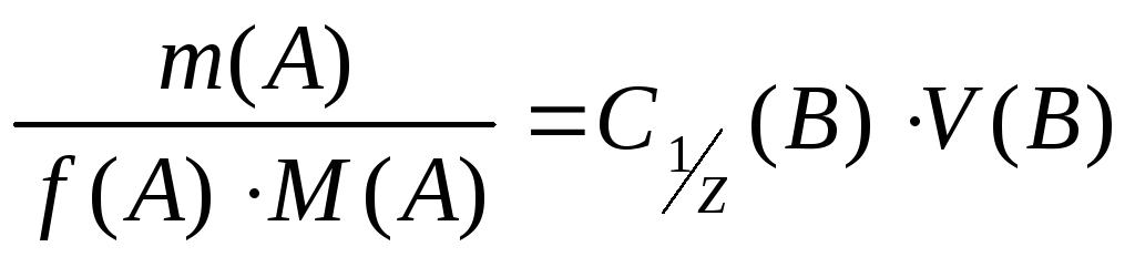 Оксидиметрия решение задач задачи по информатике с решением на паскале