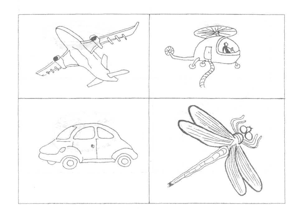 картинки для психологических тестов убрать лишнее всего используется для