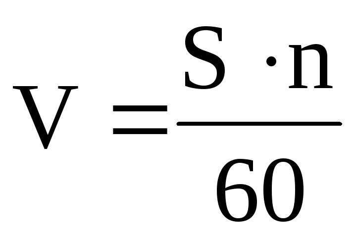 Расчет производительности винтового конвейера регулятор напряжения фольксваген транспортер