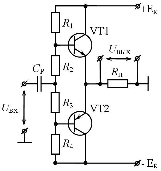 Схема бестрансформаторного двухтактного каскада усиления
