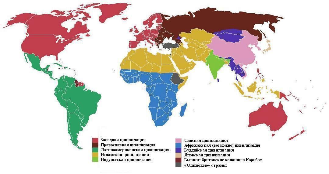 список цивилизаций мира-жю2