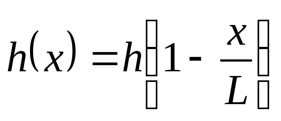 Оформление и защита контрольной работы Определение длины и ширины завала верхних граней обелиска завала