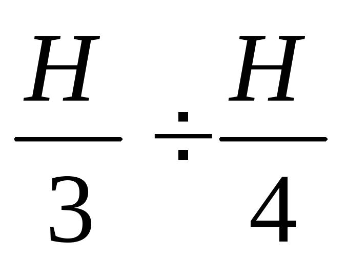 Оформление и защита контрольной работы Основные расчётные формулы