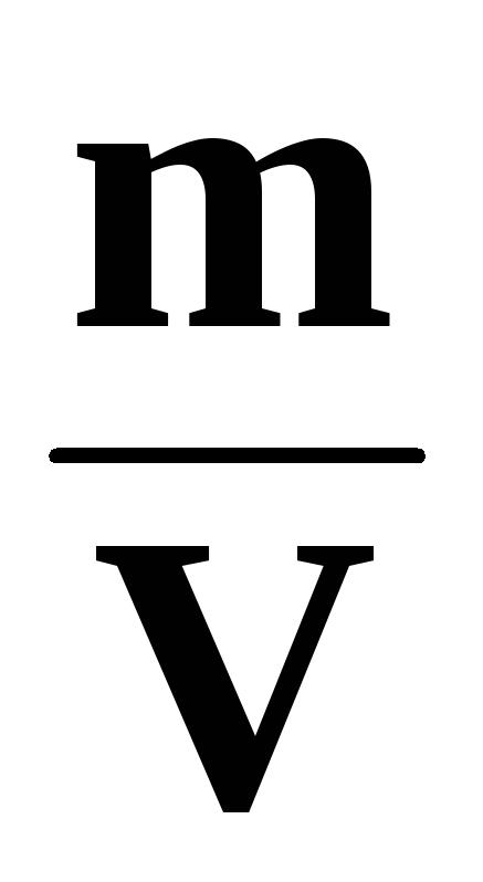 Формула определения плотности материала