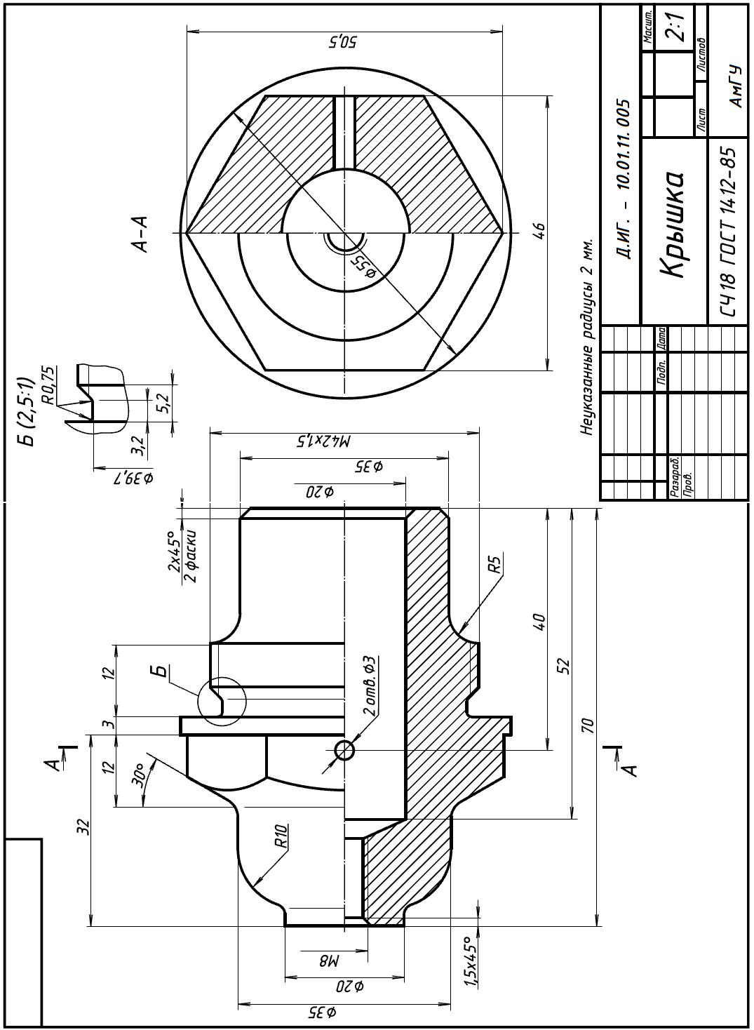 прекрасный, этот чертежи деталей машин с размерами картинки образ малефисенты то