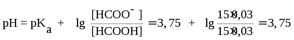 Примеры решения задач на определение ph задачи с решениями 2 закон термодинамики
