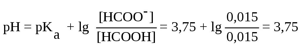 Примеры решения задач на определение ph скачать задачи с решениями по теоретической механике